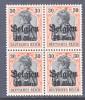 German Occupation Belgium N 19 X 4   **  * - Occupation 1914-18