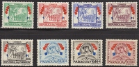 Paraguay 1957 Scott# 508-15 Mint NO Gum - Paraguay