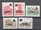 Rumänien; 1998; Michel 5310/14 **; Yv 4442/6 **; Hotels Und Herberger - 1948-.... Republiken