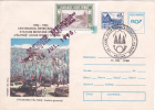 PALTINIS RESORT, GENERAL VIEW, CENTENARY, 1994, COVER STATIONERY, ENTIER POSTAL, OBLITERATION CONCORDANTE, ROMANIA - Holidays & Tourism
