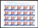 Ryukyu WX 9  IMPERF  **  T.B. SEALS  CHINESE  JUNK - Ryukyu Islands