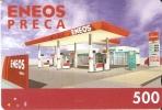 TARJETA DE JAPON DE UNA GASOLINERA ENEOS  (es Tarjeta De Transporte) - Petróleo