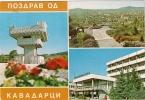 KAVADARCI - Macedonia