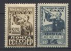 Russia 1929 Unif 421/22 */MH VF/F - Ongebruikt