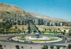 Syrie - Damas - Place Des Ammawyinne - Damascus Amawyin Square - Editeur Chahinian Damascus