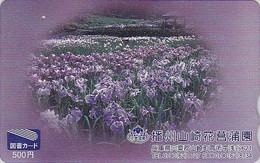 Carte Prépayée Japon  - Fleur IRIS - Flower Japan Tosho Card  - Blume Prepaid Karte - 1402 - Fleurs
