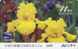 Carte Prépayée Japon  - Fleur IRIS - Flower Japan Tosho Card  - Blume Prepaid Karte - 1404 - Fleurs