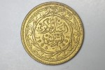 Tunisia - 50 Millim - 1403 / 1983 - Tunisia