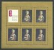 FEUILLET NEUF ** PEINTURE 1660 LA DAME A LA BELETTE  LEONARD DE VINCI - Full Sheets
