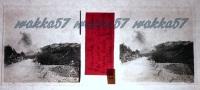$3D4- WWI - Granata Austriaca Di Grosso Calibro Scoppia Presso Brestovica Vallone Settembre 1916 - Diapositiva In Vetro - Diapositiva Su Vetro