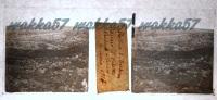 $3D9- WWI - Dolina S. Barbara Presso Il Veliki Kribak - Carso - Gennaio 1917 - Diapositiva Su Vetro