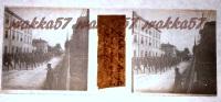 $3D11- WWI - La Sfilata Dei Bersaglieri In Un Paese Occupato San Pietro Del Carso - Diapositiva In Vetro Stereo - Glass Slides