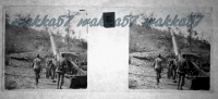 $3E8- WWI - Un  Cannone Da 305 A Pateano (Sagrado) - Vera Diapositiva In Vetro - Diapositiva Su Vetro