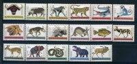 1977 Bophutatswana, Serie Ordinaria Animali , Serie Completa Nuova (**) - Bophuthatswana