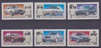 "BULGARIA  Lote 6 Sellos Nuevos ""COCHES _ CARS""    S-173 - Coches"