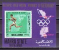 Aden-Mahra, Michel Cat. #105, BL11 A. German Olympic Winners S/sheet. Mint NH. - Otros