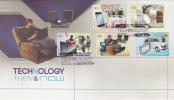 Australia 2012 PrecioTechnology Then & Now  Peel & Stick FDC - FDC