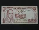 1970 - Billet 10 Dirhams - Type Hassan II - 018834 - Maroc - Maroc