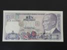 1970 - Billet 1000 Lira - E 18309832 - UNC - Turquie - Turchia