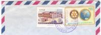 £12 - CHILI - YVERT N° 498 Et 538 - OBLITERES - Chili