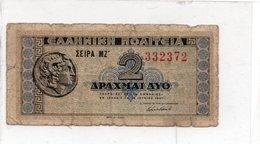 Greece 2 Drachmai 1941 F Banknote P-318 - Grèce