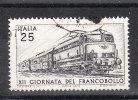 Italia   -   1970.  Treno.  Viaggiato. Timbro Lusso - 6. 1946-.. Republic