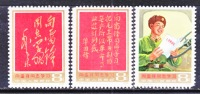 PRC  1376-8  ** - 1949 - ... People's Republic