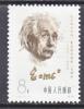 PRC  1468   **  EINSTEIN - 1949 - ... People's Republic
