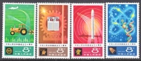 PRC  1506-9   ** - Unused Stamps