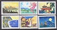PRC  1519-24   ** - Unused Stamps