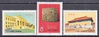 PRC  1544-6   ** - 1949 - ... People's Republic