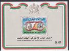Bloc ** : 30ème Anniversaire De La Révolution Du Roi Et Du Peuple - Maroc (1956-...)