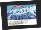 France  FDC Carte Maximum   Yvert N° 2327 - Congrès Géographie - Les Alpes Paris - Maximum Cards