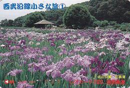 Carte Japon - Fleur IRIS - Flower Japan Card - Blume Prepaid Karte - 1413 - Fleurs