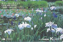 Carte Prépayée Japon - Fleur IRIS - Flower Japan Card - Blume Prepaid Karte - 1424 - Fleurs