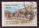 AFGHANISTAN - 1985 - YT N° 1232 - Oblitéré - - Afghanistan