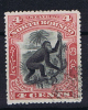 North Borneo: SG Nr 99 A  Used Cat Value UKP 48, Perfo 16 - North Borneo (...-1963)