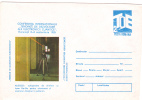 QUANTIC ELECTRONICS INTERNATIONAL CONFERENCE, 1985, COVER STATIONERY, ENTIER POSTAL, UNUSED, ROMANIA - Wissenschaften