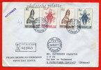 VATICAN LETTRE RECOMMANDEE DU 16/10/1963 DU VATICAN POUR PITHIVIERS FRANCE COVER - Marcophilie - EMA (Empreintes Machines)