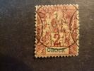 OBOCK, Année 1892, YT N° 33 Oblitéré, Trace Charnière, Très  Bon état - Obock (1892-1899)