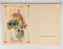 1947 Tag Der Briefmarke / Journée Du Timbre / Giornata Del Francobollo - Poste & Facteurs