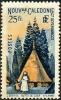 NOUV.-CALEDONIE 1950 - Yv. 277 ** Gomme Coloniale  Cote= 6,00 EUR - Hutte De Chef Couli ..Réf.NCE12387 - Neufs