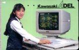 X GIAPPONE KAWASAKI ADEL COMPUTER PC NTT PC GIRL - Pubblicitari