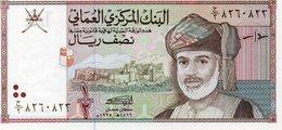 OMAN 20 RIALS ND 1977 P 20 UNC - Oman
