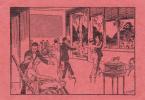 PUBLICITE MACHINE PARLANTE  GRAMOPHONE CORONA  MUSIQUE ILLUSTRATION DANSE CARTE PUBLICITAIRE - Cartoline