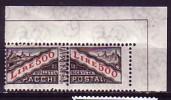 Saint-Marin 1965  YT Colis Postaux 46 (piquage Décalé)  N** - Unused Stamps