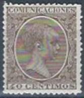ES223-L2920TCSC.España. Spain .Espagne.Rey ALFONSO Xlll  Joven. 1901/5.(Ed 223*) Con Charnela. MARQUILLADO.LUJO - Sin Clasificación