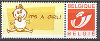 Duostamp IT'S A GIRL (**) MNH (Lot 321)   (10) - Timbres Personnalisés