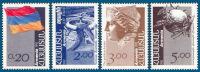 Armenia 1992 Mi.#203-206 1st Definitive Issue National Flag Airport Erevan Goddes Anait Emblem UPU / 4v, MNH (**) - Francobolli