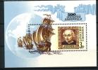 RUSSIA 1992  -  MNH ** - 1992-.... Federation